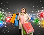 消费者不想花冤枉钱的关键,在于需要知道什么时间去购物最合算。(fotolia)