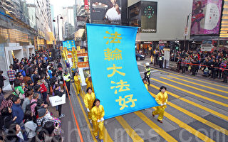 香港逾千法輪功學員反迫害遊行 陸客直呼震撼