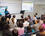 ShareWorld新學友教育講座及SAT800獎學金頒發(新學友教育中心提供)
