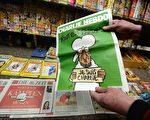 """巴黎《查理周刊》遭到恐怖攻击后,新一期有""""幸存者特刊""""之称的杂志,全球销售已突破300万份,出版商预计印刷700万份。 (PATRICK SEEGER/AFP/Getty Images)"""