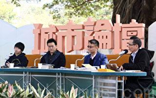 香港新闻官逼《学苑》前副总编辑表态 被指如文革 很危险