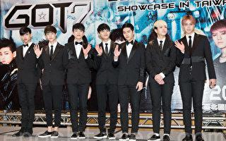 GOT7今年第三度回归 12月3日发改版新辑