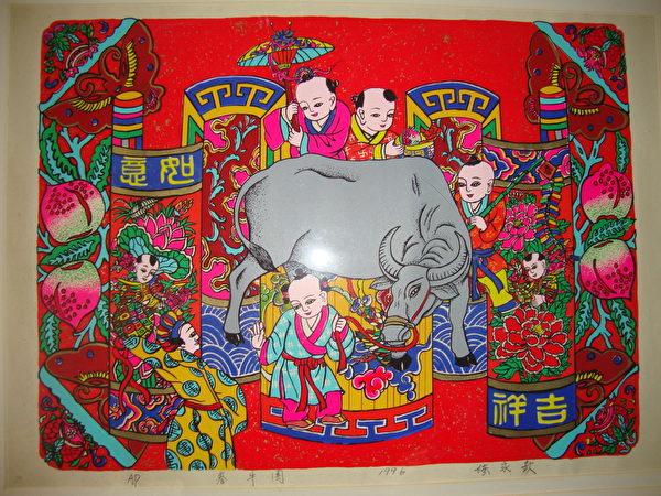版畫年畫家陳永欽的《春牛圖》。(蔡上海/大紀元)