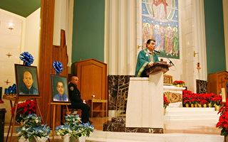 纽约华裔殉职警察1月祭 数百人教堂做弥撒