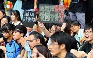香港特首建「青少年軍」涉擴大洗腦