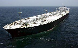 贸易商囤油谋暴利 油轮运费两个月倍增