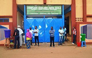 埃博拉疫情趨緩 幾內亞中小學開學了