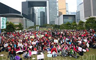 香港民團促施政報告改善民生