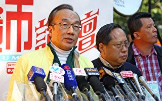 香港泛民必否決8.31人大常委決定 首要工作幫港人消毒