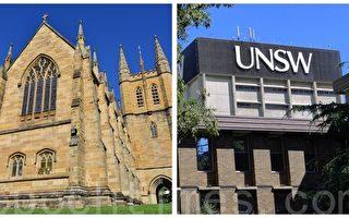 2015年纽省各大学首轮新生录取名单发榜