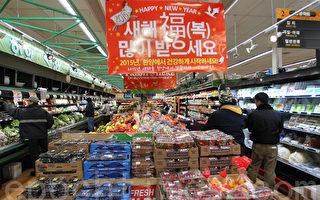 汉阳超市 健康缔造年青