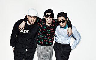 韓「嘻哈詩人」EPIK HIGH 2月底登台