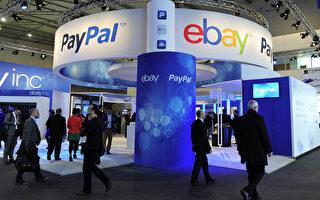 eBay着手分拆PayPal 将裁2400人