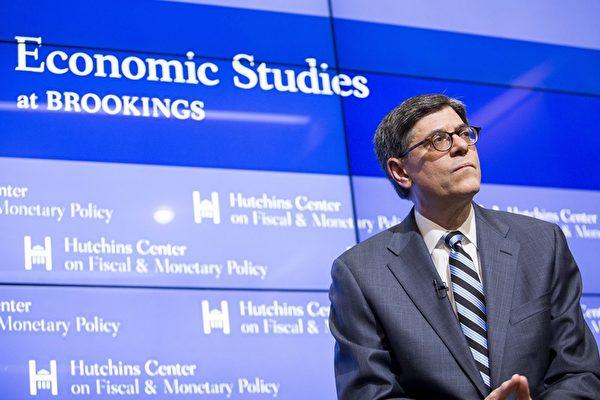 1月21日,美國財政部長傑克.盧(Jacob Lew)在布魯金斯學會的研討會中,對前一晚奧巴馬總統國情咨文中的經濟觀點展開討論。(Drew Angerer/Getty Images)