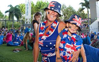 2015國慶日 大使及民眾分享澳洲經