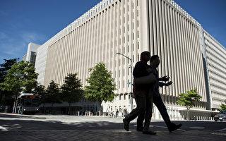 【年终专稿】世界银行与中共渐行渐远