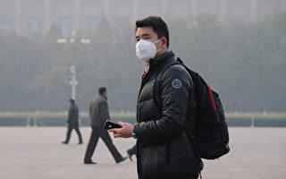 衛報:陰霾再爆表 為何Apec藍不留給中國人