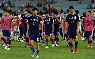 亞洲盃衛冕冠軍日本隊爆冷出局