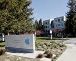 苹果公司(Apple Inc.)位于加州库比蒂诺的公司总部。(Ryan Anson/AFP/Getty Images)