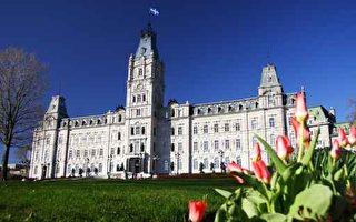 加拿大魁省新系統 發出首批移民申請邀請