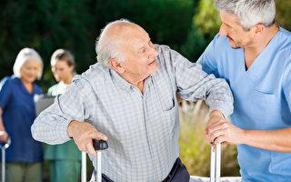 老人日托  美高齡延緩住老人院