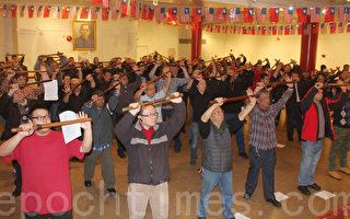 曼哈頓南區輔警中華公所受訓 華裔輔警士氣高