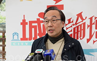 港公民党党魁批评中共破坏一国两制