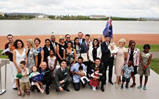 澳洲国庆日:全澳1.6万人入籍