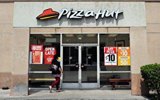 迎合飲食新時尚 必勝客開賣無麩質披薩