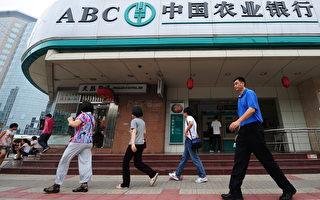 124萬元存款蒸發 重慶儲戶告銀行反坐牢