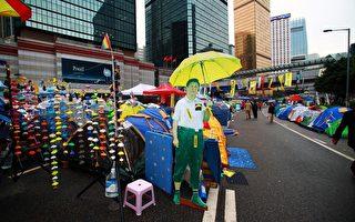 組圖:雨傘運動抗命物品寫真集香港出版