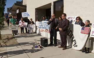 移民团体反对起诉奥巴马移民令