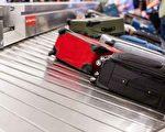 美國海關官員表示,華人旅客來美要遵守相關攜帶物品規定,否則入境時將被罰款。(fotolia)
