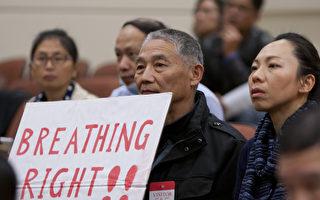 硅谷垃圾场臭气侵扰 民众州府听证会抗议