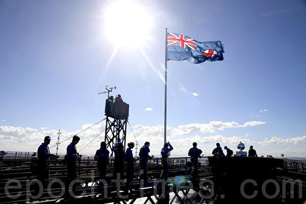 獨樹一幟 登頂悉尼大橋高歌一曲迎羊年