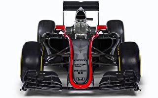 组图:2015本田F1全新赛车MP4-30亮相