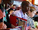 来自牙买加的年轻移民在美国移民局入籍受理现场,准备参加入籍宣誓仪式。(Mario Tama/Getty Images)