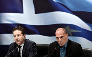 """希腊对""""三驾马车""""说不 欧元集团警告"""