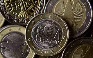 希臘新政府不想還債 德國:敲詐沒門