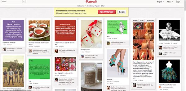 拥有大量使用者并且具有瀑布流式排版美感的社交网站 Pinterest。(洪微/大纪元)