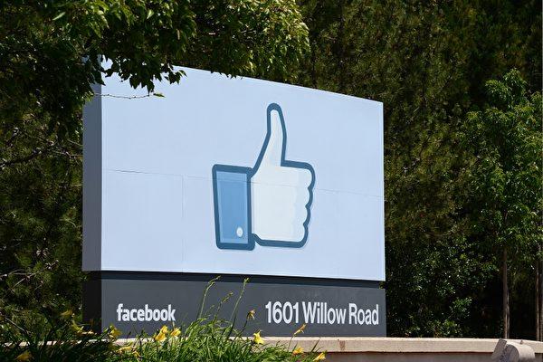臉書工程師搬離加州灣區 年薪十萬仍不敵高昂租金