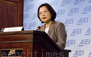 民進黨主席蔡英文宣佈參選總統 15日登記