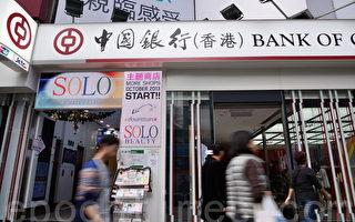 美林:当心中共突然令人民币大幅贬值