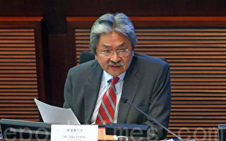 实际盈余是预算10倍 香港财长再估错数
