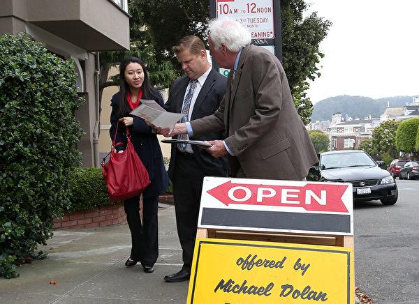 中国跃为美国房产的第一大海外买家。(Justin Sullivan/Getty Images)