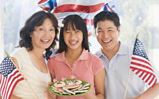 美亚裔越来越富 财富积累正迅速追赶白人