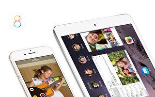 新惡意軟件專攻蘋果iOS 竊聽iPhone