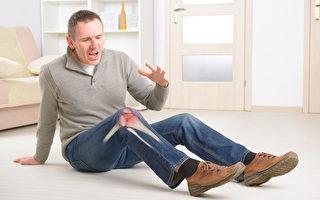 緩解膝關節疼痛 八種奇效良方