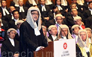 香港律师公会前主席质疑港府将法律师边