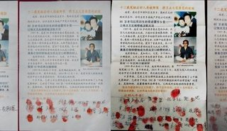 京城民众显正气 持续签名声援法轮功学员